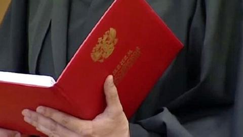 Вобластном суде начали оглашение вердикта поделу Пушкиных