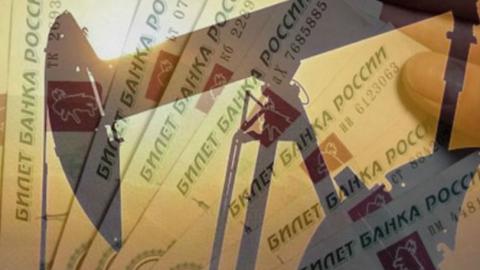 ЦБРФ: Официальные курсы доллара иевро увеличились крублю