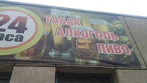 Саратовец угрожал ножом бармену и забрал деньги из кассы