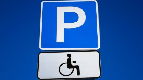 Около школы бокса в Саратове появится парковка для инвалидов