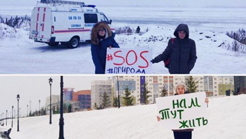 Саратовские волонтеры выйдут на субботник после разлива нефтепродуктов на Волге