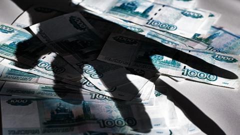 Дело саратовского эксперта-мошенника иего сообщника передано всуд