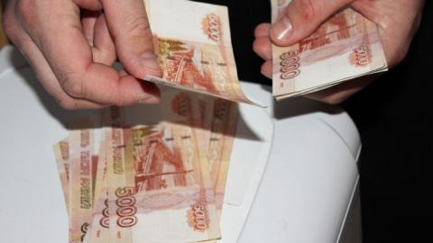 Под угрозой ареста имущества должник выплатил банку 337 тысяч