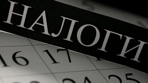 Парламентарии одобрили снижение налогов для инвестиционных проектов