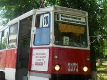 Трамвай перекрыл улицу в центре Саратова