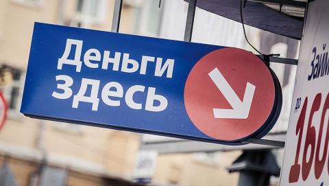 В Ставрополе пропала оформившая микрозайм саратовчанка
