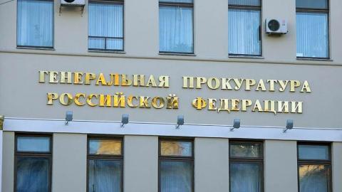 Счетная палата РФ сообщила в Генпрокуратуру о нарушениях при строительстве дорог в Саратове