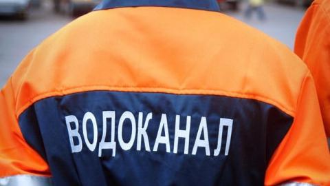 """""""Энгельс-Водоканал"""" оплатил 12 миллионов рублей долгов за коммунальные услуги"""
