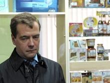Медведев передает Саратову 245 миллионов рублей на лекарства