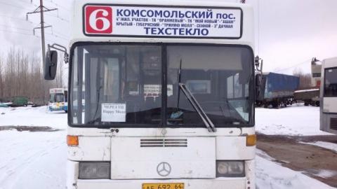 В Заводском районе пассажирский автобус протаранил легковушку