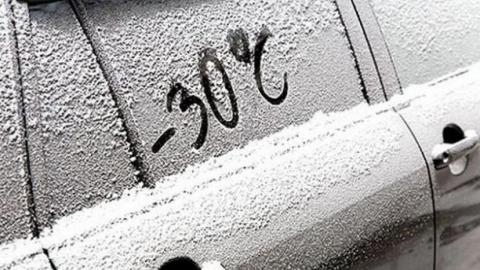В Саратовской области обещают 32 градуса мороза