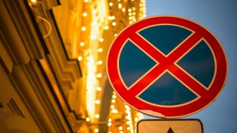 На улице Советской из-за уборки снега ограничат парковку
