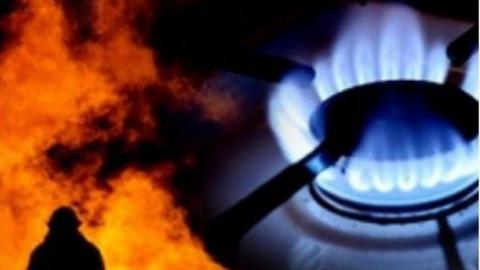 В доме в центре Саратова взорвалась газовая печь