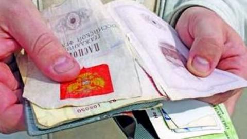 """Мужчина украл и уничтожил паспорт обидевшей его подругу """"разлучницы"""""""
