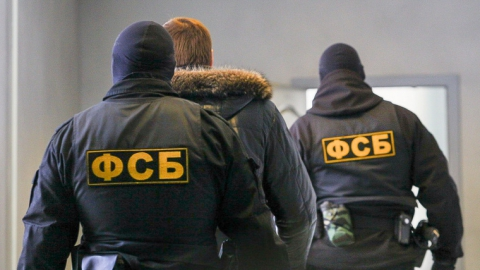 ФСБ опубликовала видео обысков администрации Заводского района