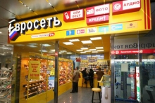 """Сотрудник """"Евросети"""" брал кредиты по ксерокопиям паспортов клиентов"""