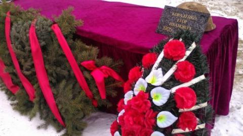 Под Саратовом перезахоронили бойца Красной Армии Егора Коваленко