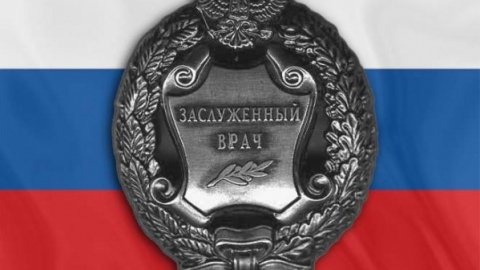 Саратовские врачи и медсестры получили профессиональные звания