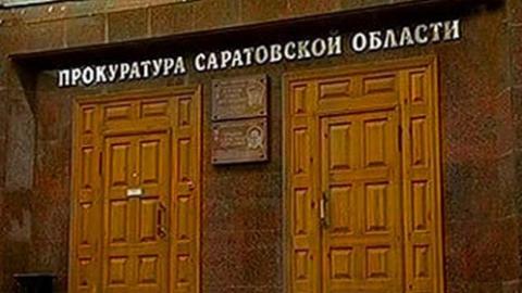 """Прокуратура проверит данные о смерти балаковца в ожидании """"скорой"""""""
