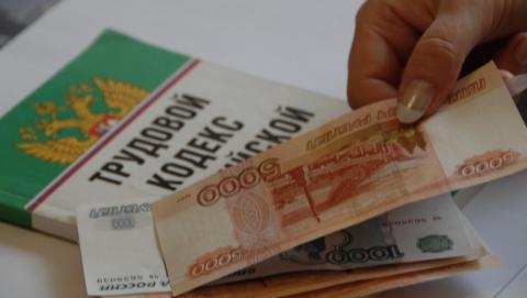 Руководителя дорожной компании оштрафуют за задержку зарплаты сотне работников