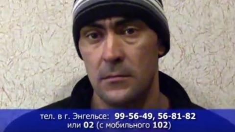 Полиция разыскивает жертв уличного грабителя в Энгельсе