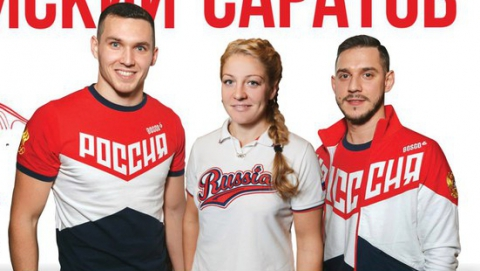 Саратовцев приглашают на встречу со спортсменами-олимпийцами