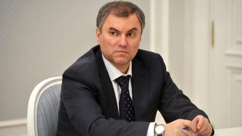 Вячеслав Володин занял третье место в списке ведущих политиков России