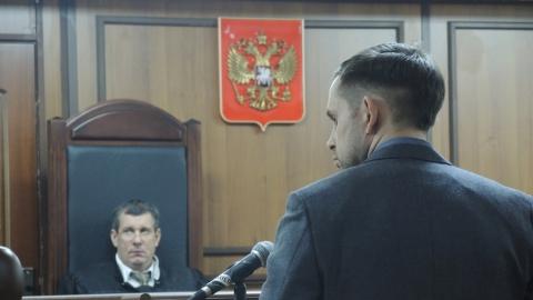 """Предполагаемый убийца продавца """"Тактики"""" получил оружие от бывшего СОБРовца"""