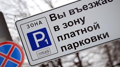 Висторическом центре Саратова организуют платные парковочные места