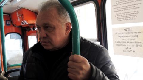 Главе СГЭТ понравилось ездить на работу на трамвае