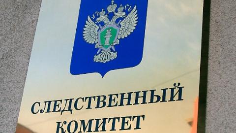 В отношении главы Марксовского района возбудили уголовное дело