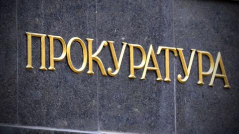 ВСаратовской области возбуждено 48 уголовных дел наколлекторов