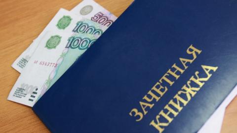 Служащих саратовского университета осудят завзятку в180 тыс. руб.