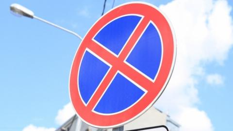 На Соборной у больницы запретят остановку транспорта