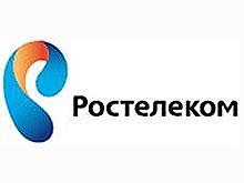 """""""Ростелеком"""" обеспечил современными телекоммуникациями офисы банка"""