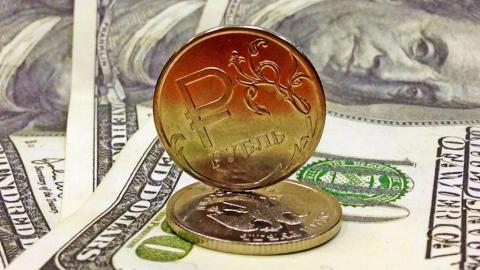 Курс евро опустился ниже 61 рубля