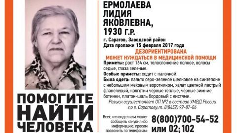 ВЗаводском районе без вести пропала 86-летняя женщина