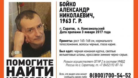 ВСаратове пропала 14-летняя девочка впижаме