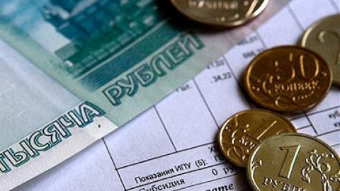 Пожилые саратовцы смогут получать компенсации за ЖКУ и капремонт одновременно