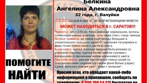 Милиция иволонтеры ищут врегионе пропавшего Дениса Православнова