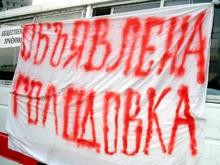 Недовольный выборами алкоголик пообещал устроить голодовку в Петровске