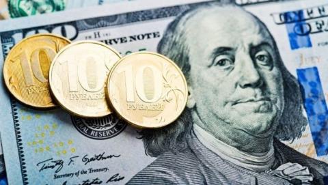 Российский рубль укрепился на фоне роста доверия к экономике страны