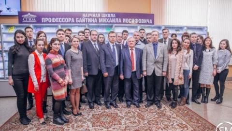 В академии открылась выставка трудов научной школы профессора М.И. Байтина