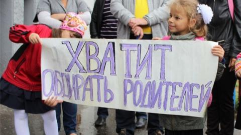 Следователи возбудили дело по факту сбора денег на ремонт детского сада Саратова