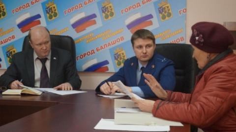 Жители Балашовского района получили бесплатную юридическую помощь