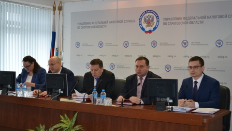 Результаты работы налоговых органов Саратовской области обсудили на коллегии