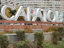 Жители Саратова приняли программу развития города до 2015 года