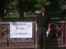 Голодающий активист из Петровска лишен родительских прав