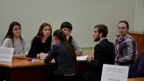 Команда СГЮА победила в межвузовском интеллектуальном конкурсе