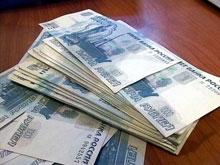 Из бюджета области украли 10 миллиардов рублей